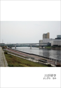 river_cover